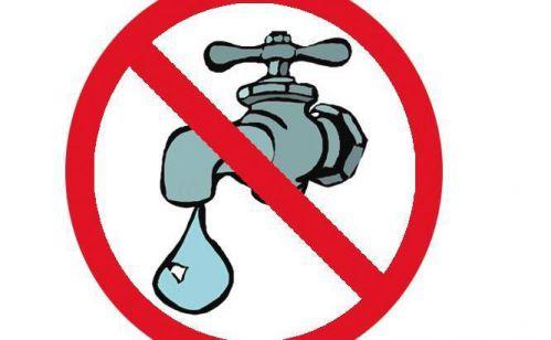 11月17日起福州這些地方將停水 快來看看有沒你家