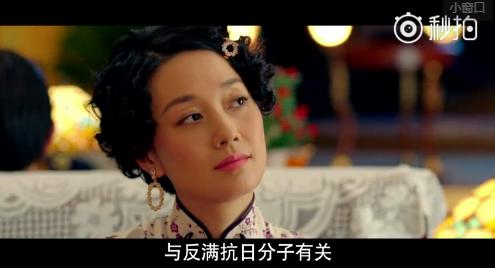 《剃刀边缘》片花曝光 文章马伊琍关系扑朔迷离