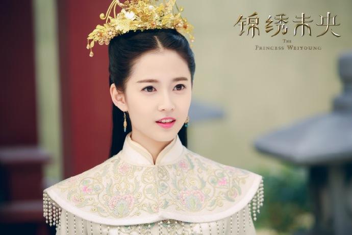 锦绣未央九公主拓跋迪是谁扮演的 陈钰琪个人资料神似林允儿