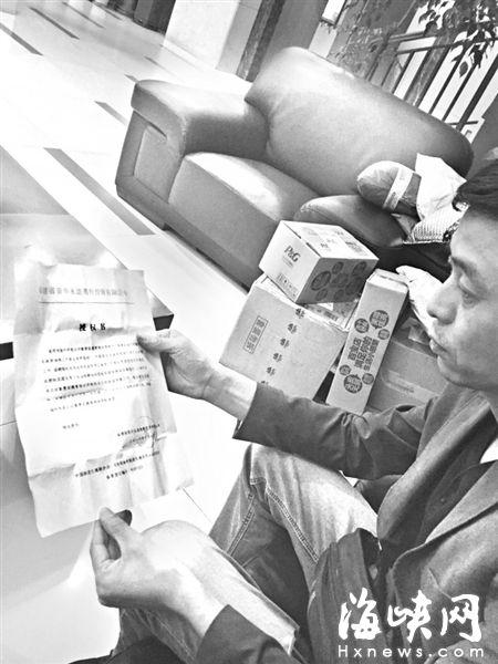"""福州海峡人才网_谎称""""动姐""""招聘可包上岗 骗取高额培训费_福州新闻_海峡网"""