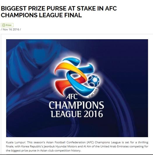 亚冠冠军奖升至300万美金!AFC欲打造世界级赛事