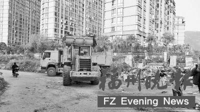 福州新店镇迅速行动清理920吨垃圾 不到一天全清走