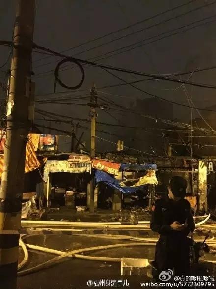 天亮了 大火后的台江排尾成了这样……