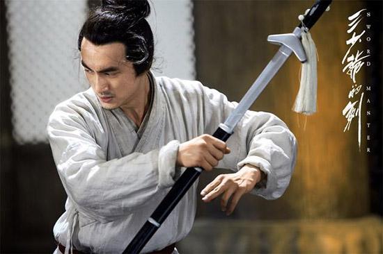 《三少爷的剑》定档于12月2日上映 林更新、江一燕主演