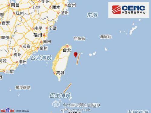 台湾花莲县海域发生5.2级地震