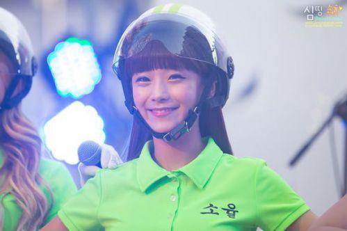 昭燏(soyul),1991年5月15日出生于韩国首尔特别市,歌手,演员,女子