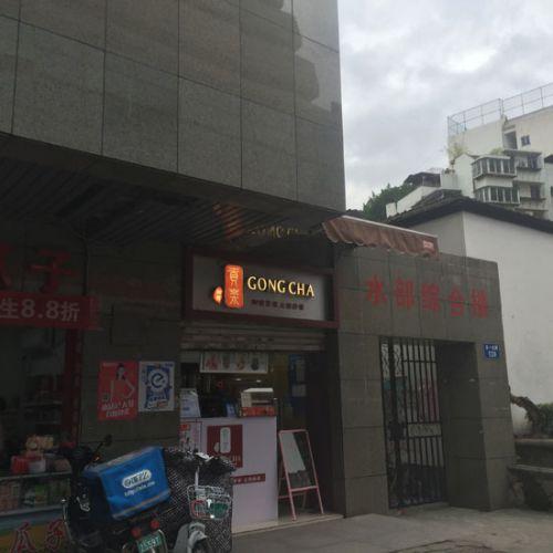 福州鳌峰坊餐馆油烟乱排噪音大 楼上居民不堪其扰