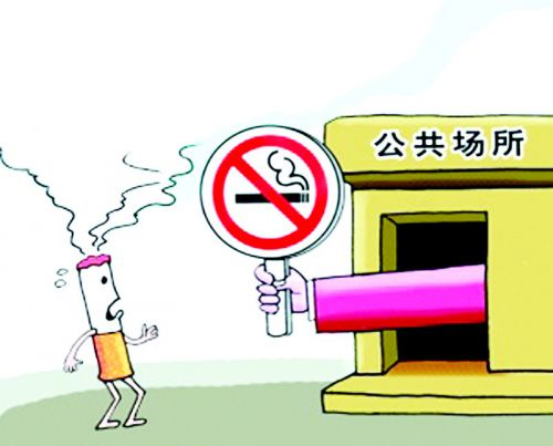 中国公共场所控烟条例 有望今年公布实施