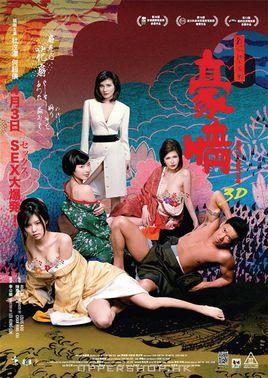 十部好看的香港限制级影片资料介绍 香港三级片电影大全
