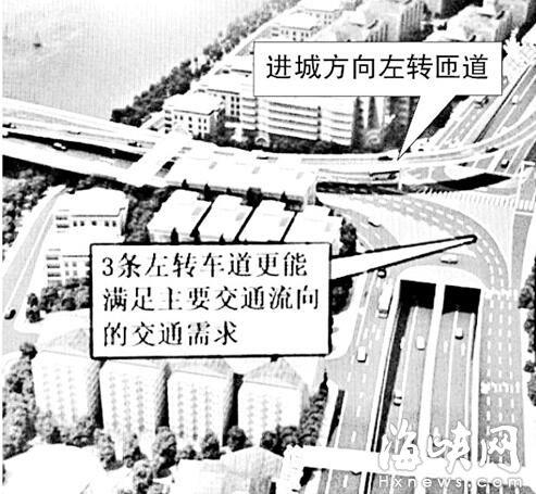 新洪山桥杨桥路口将建匝道 预计2018年完工