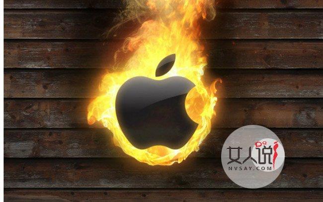 事情爆炸界面升级:ipad凌晨充电爆炸被炸得支华为苹果主手机横屏如何设置图片