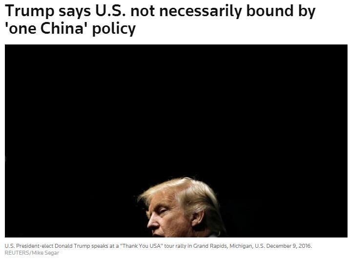 """特朗普:未达协议,美国为啥要受制""""一中""""政策"""