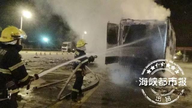 突发!福州一服务区 30吨货车自燃!