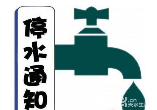 因施工需要 12月21日福州火車南站、八一七路等地計劃停水