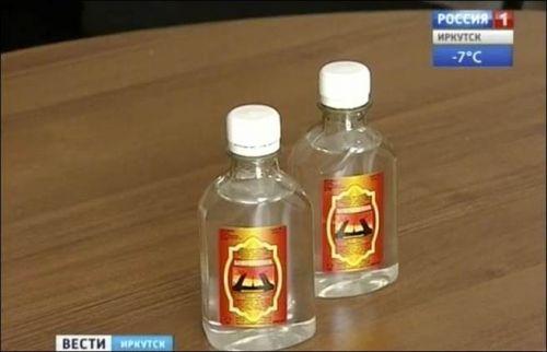 把沐浴液当酒喝 俄罗斯50多人紧急送医49人不治身亡