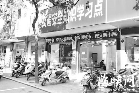 莆田市超标电动车临时牌照将到期 明年4月开始停用