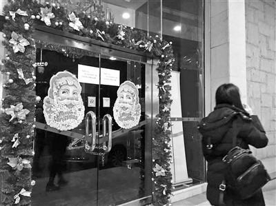 总会模特招聘北京夜总会招聘网站查股2021年3月6日北京夜