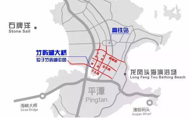 """平潭岚城片区""""三横两纵""""主路已基本完成!将与高铁中心对接"""