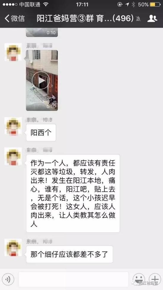 残忍!广东阳江一女子被曝故意开车碾压小孩