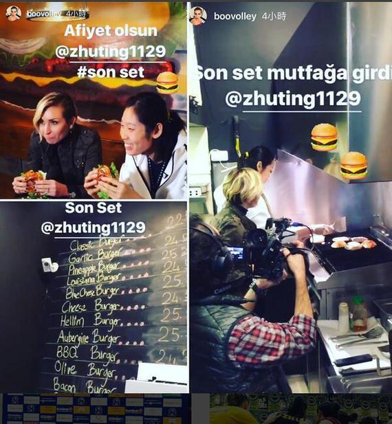 朱婷参加土耳其美食节目照片