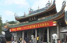 福建新增4家国家4A级旅游景区