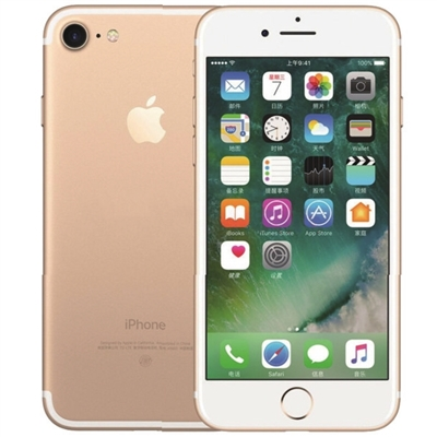 苹果或减产10%疑因需求下降 iPhone7和7 Plus也未能幸免