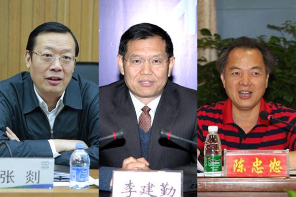 攀枝花市委书记张剡(左)、市长李建勤(中)、国土资源局局长陈忠恕(右)