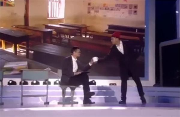 乡村教师奖颁奖典礼半个娱乐圈助阵 马云宋小宝演小品笑疯了