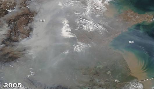 NASA拍北京雾霾15年(2001—2016):雾霾变化让网友触目惊心