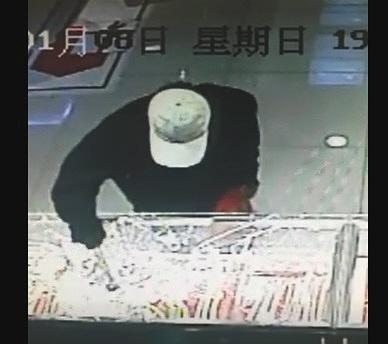 北京房山金店遭抢 十余条黄金项链被抢走 一名工作人员受伤