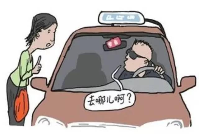 金华:女子开车门时遭劫持 被强灌安眠药说银行卡密码