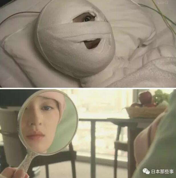 《Copy Face 消失的我》剧情介绍:一觉醒来被全身整容成别人