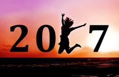 海峡好街访——2017新年愿望