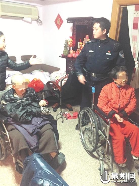 女儿和儿子无法赡养两八旬老人被丢泉州府文庙
