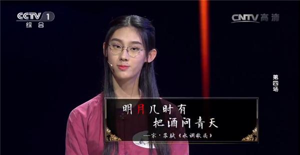 中国诗词大会16岁才女武亦姝夺冠 武亦姝个人资料成长经历