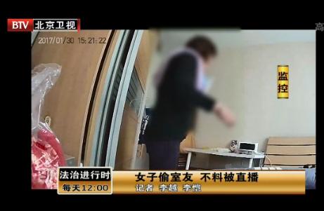 女子偷窃室友被直播 被当场查获
