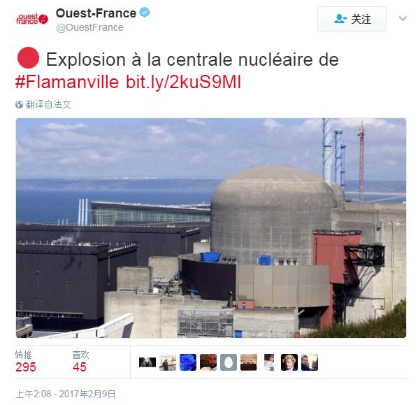 法国核电站爆炸5人受伤现场图曝光 系火灾引起未造成核泄漏(2)