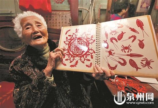 """一把剪刀一张红纸 97岁阿婆成剪纸界""""活化石"""""""