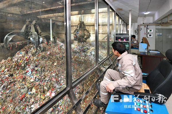"""不给""""福州蓝""""抹黑:探秘福清垃圾焚烧发电厂"""