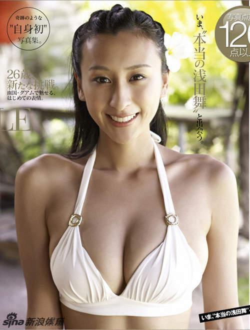 日本花滑尤物浅田舞个人资料 F罩杯的她曾自曝苦恼胸部太大