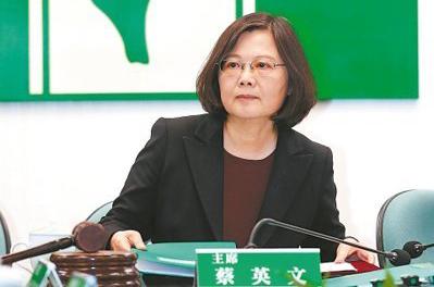 """民进党派系再生嫌隙 """"新系""""因农会选举怒怼高层"""