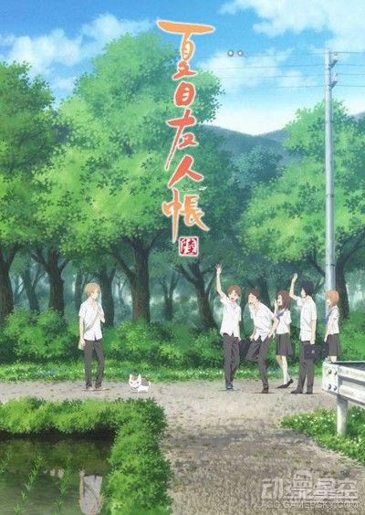 《夏目友人帐》第六季视觉图解禁 主题歌曲信息公开
