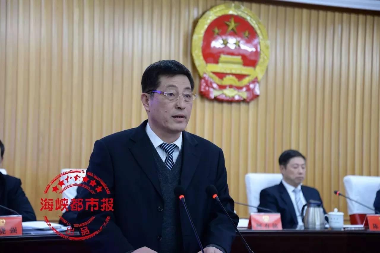 """福州市任命39名政府部门""""一把手""""(6)"""