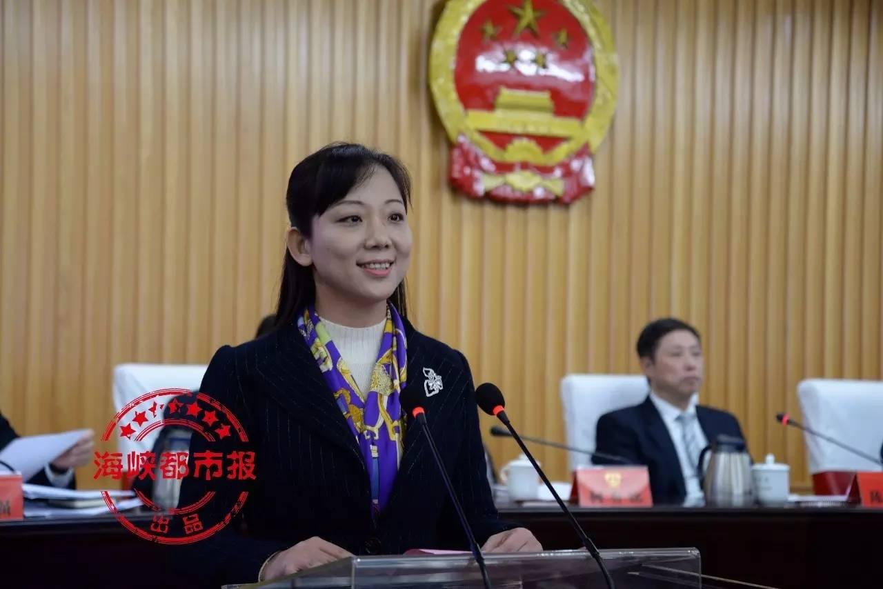 """福州市任命39名政府部门""""一把手""""(7)"""