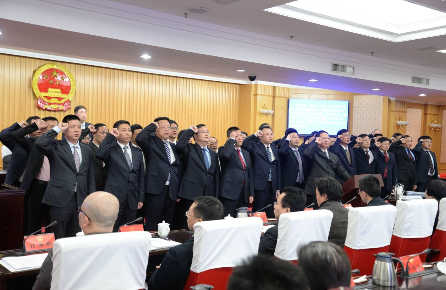 """福州市任命39名政府部门""""一把手"""""""