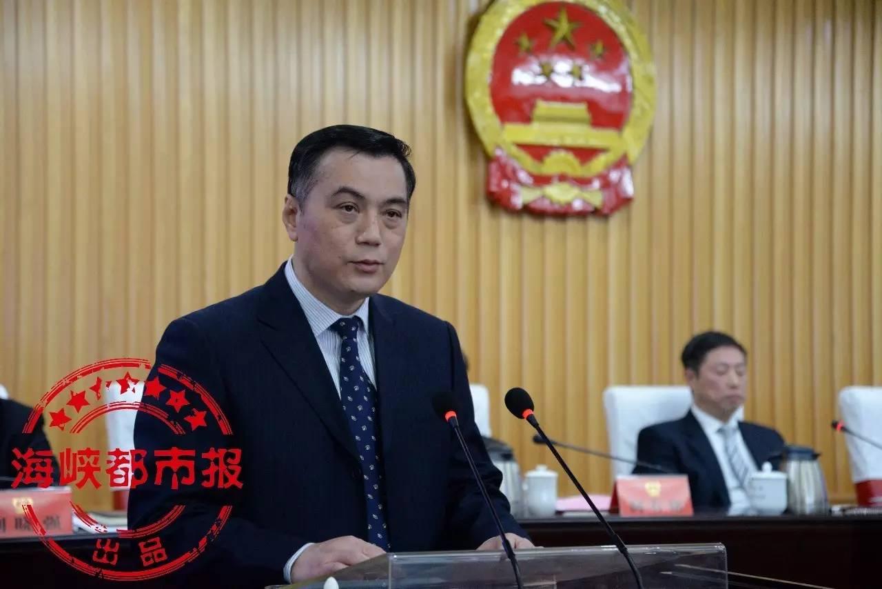 """福州市任命39名政府部门""""一把手""""(2)"""