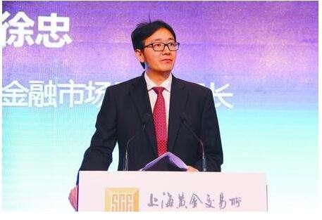 央行研究局局长徐忠:全面理解稳健中性货币政策