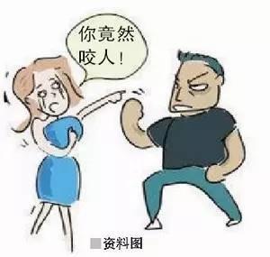 南安一夫妻打架 丈夫一口咬掉妻子右耳吞掉