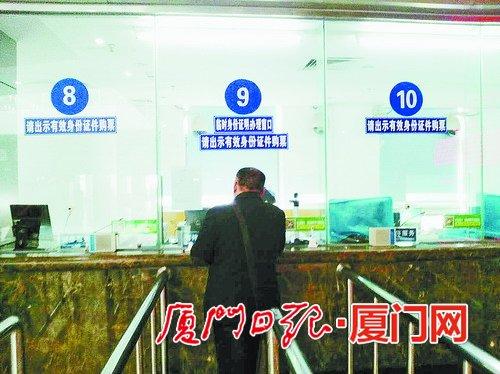 长途汽车购票实名制首日 多地乘客忘带身份证