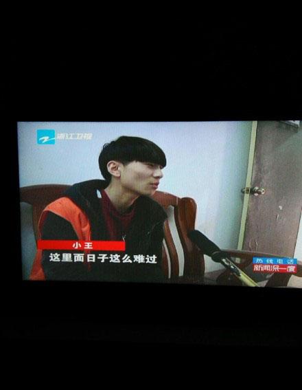 王乐乐被拘留原因把来电转接到110 王乐乐个人资料微博照片